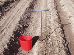 Kiskerti talajjavítás