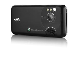 Két megapixeles kamerával rendelkező mobil apró objektívvel