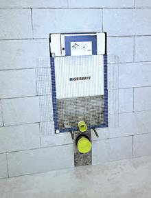 Hagyományos falazathoz a Kombifix szerelőelembe integrált tartályt alkalmazzuk