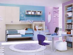 Lakószoba több gyerek számára