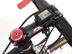 Biciklis kiegészítők